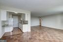 view from dining area - 10201 GROSVENOR PL #1510, ROCKVILLE