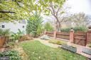 great landscaping! - 232 PRINCESS ANNE ST, FREDERICKSBURG
