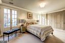 Elegant Master Suite - 2130 BANCROFT PL NW, WASHINGTON