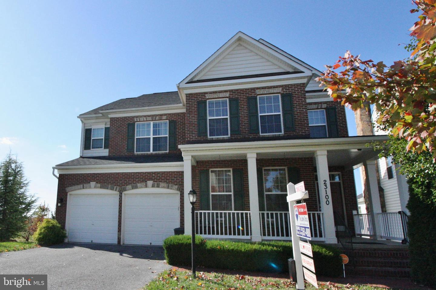 Property for Sale at Clarksburg, Maryland 20871 United States