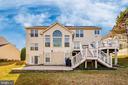 Huge Deck plus patio - 5730 MEYER AVE, NEW MARKET