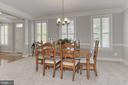 Oversized Dining Room overlooks Trees and Great Rm - 23082 BRONSTEIN LN, BRAMBLETON