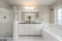 Master Bath! - 191 GREAT LAUREL SQ SE, LEESBURG