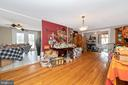 Large dining room - imagine holiday dinners here! - 108 PARK LN, THURMONT