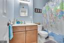 Second full bath on upperlevel - 1543 N VAN DORN ST #B, ALEXANDRIA