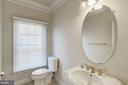 Main Level Powder Room - 7310 BEVERLY MANOR DR, ANNANDALE