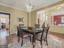 Dining Room - 311 GREAT FALLS RD, ROCKVILLE
