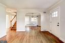 Beautiful hardwood floors - 10 HIGH ST, ROUND HILL