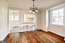 Adorable separate dining room - 10 HIGH ST, ROUND HILL