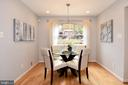 Cozy eating space with lots of light. - 535 N LONGFELLOW ST, ARLINGTON