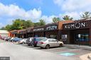 One of plazas for restaurants, bakery, etc. - 9924 MANET RD, BURKE