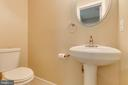 Basement guest bath - 7421 FOXLEIGH WAY, ALEXANDRIA