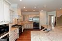 FEEL LIKE COOKING YET?! - 1351 VERRIER CT, VIENNA
