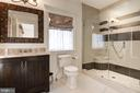 Bath for Bedroom #5 - 904 CHINQUAPIN RD, MCLEAN