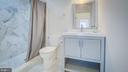 Unit B Main Level Bathroom - 4314 14TH ST NW, WASHINGTON