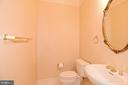 POWDER ROOM ON MAIN LEVEL - 8237 GALLERY CT, MONTGOMERY VILLAGE
