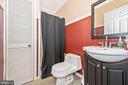 Inside of building - full bath. - 5302 IJAMSVILLE RD, IJAMSVILLE