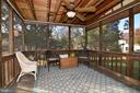 Relax with a book or friends in the screened porch - 13703 HOLTON PL, CHANTILLY