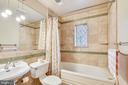 Full Bath on Main Level - 201 N QUAKER LN, ALEXANDRIA