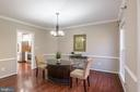 Elegant Crown and Chair Molding - 13232 KAHNS RD, MANASSAS