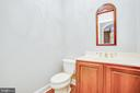 Powder room on main level - 11502 GENERAL WADSWORTH DR, SPOTSYLVANIA