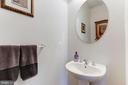 Main Level Half bath - 42915 PAMPLIN TER, CHANTILLY