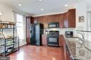 Granite Counters & Recessed Lighting - 42915 PAMPLIN TER, CHANTILLY