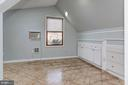 Bonus Suite - Get Creative - This Space is AWESOME - 6813 JEFFERSON AVE, FALLS CHURCH