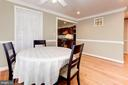 Dining Room! - 6813 JEFFERSON AVE, FALLS CHURCH