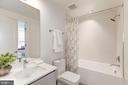 Master bathroom - 1101 Q ST NW #202, WASHINGTON