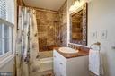 Master Bathroom - 4858 ALBEMARLE ST NW, WASHINGTON