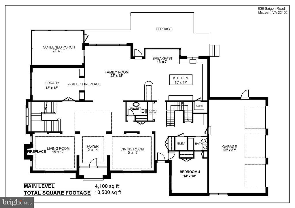 Main Level- with 10'+ Ceilings - 938 SAIGON RD, MCLEAN