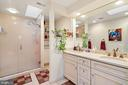spacious master bathroom w/ heated floors - 20775 AIRMONT RD, BLUEMONT
