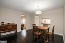 Dining Room - 11110 KINGSTEAD RD, DAMASCUS