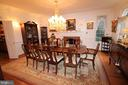 Dining room - 4309 SUNDOWN RD, GAITHERSBURG