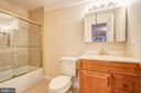 Bedroom #4 Bath - 12020 BLACKBERRY TER, NORTH POTOMAC