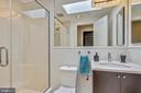 Master Bathroom #2 - 1324 FAIRMONT ST NW #B, WASHINGTON