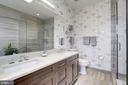 En suite master bath - 3052 R ST NW #307, WASHINGTON