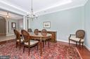 Dining Room - 3030 MILL ISLAND PKWY #408, FREDERICK