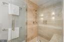 Master Bath Shower with built in seat - 601 N FAIRFAX ST #404, ALEXANDRIA