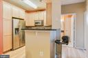 Granite breakfast bar - 11750 OLD GEORGETOWN RD #2430, NORTH BETHESDA