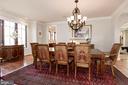 Dining Room - 1231 INGLESIDE AVE, MCLEAN