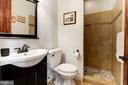 Main level full bathroom associated with Bedroom # - 1231 INGLESIDE AVE, MCLEAN