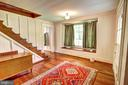 Master suite entrance area - 16960 IVANDALE RD, HAMILTON