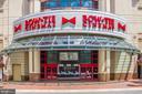 RTC Movie Theater - 11990 MARKET ST #1401, RESTON
