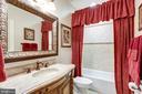 Lower Level Bathroom - 1644 WHITE PINE DR, VIENNA
