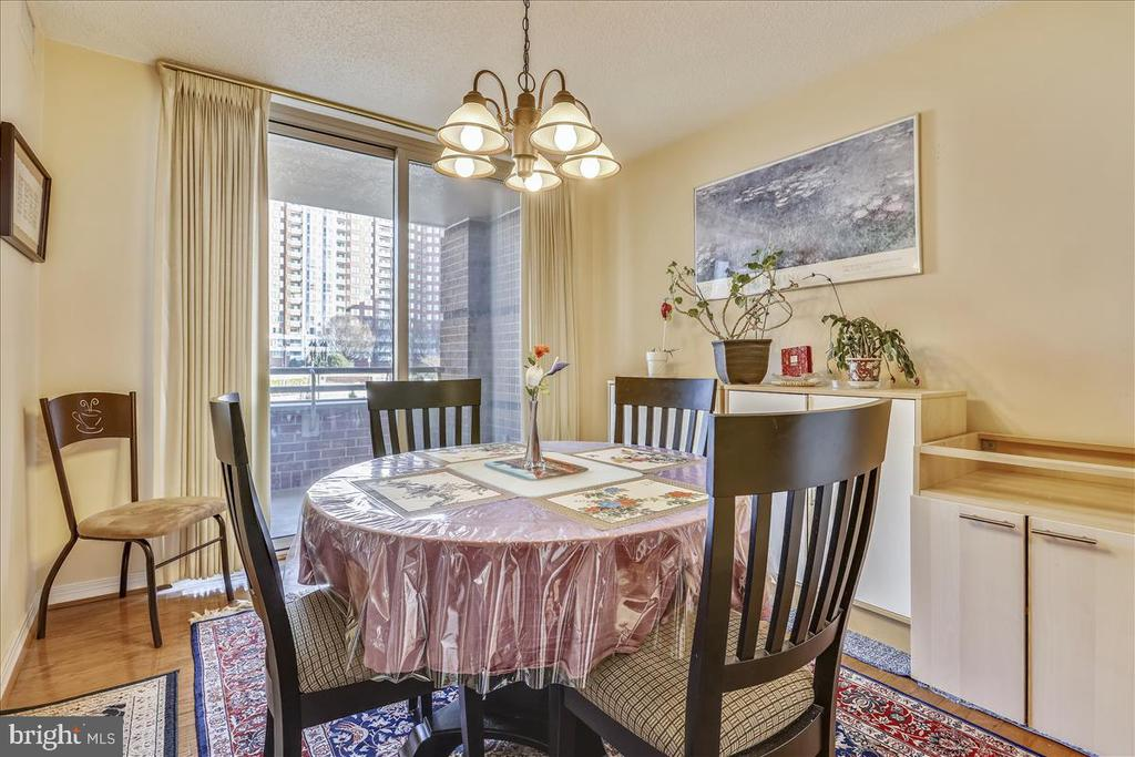 Dining Room - 5809 NICHOLSON LN #206, NORTH BETHESDA