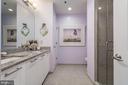 Master Bathroom - 5750 BOU AVE #1809, ROCKVILLE