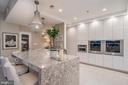 Island Seating - 5750 BOU AVE #1809, ROCKVILLE