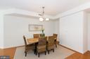 Dining Room - 11990 MARKET ST #503, RESTON